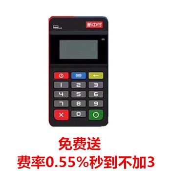 北京POS机电话安全吗