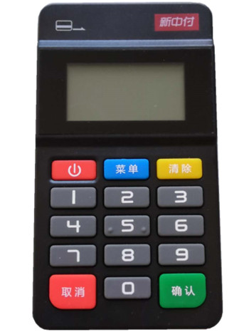 铜仁POS机电话安全吗