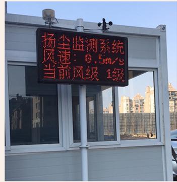 宁波监测自动除尘项目
