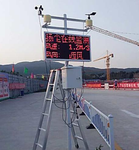 苏州监测自动除尘项目