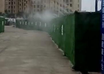 盐城围挡喷淋项目