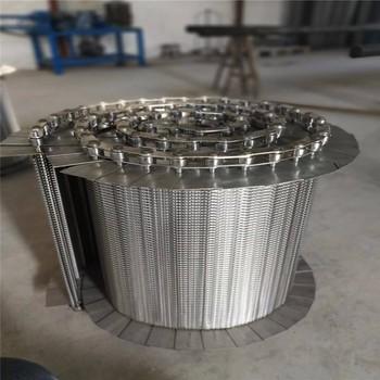 不锈钢带式干燥网