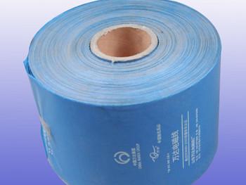 电缆包装膜5