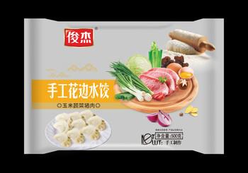 玉米蔬菜猪肉水饺