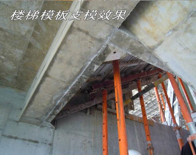 鋁合金建筑模板