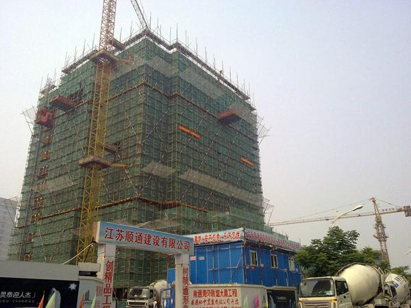 淮安市经济技术开发区写字楼项目
