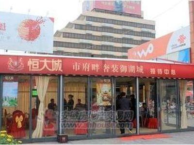 安徽亳州恒大城住宅楼屋面隔热项目