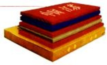 软质海绵垫