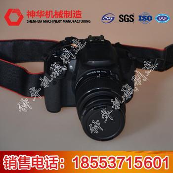 ZHS1220防爆数码照相机