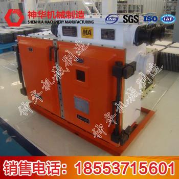 KJ326-A隔爆兼本安型信号隔离器