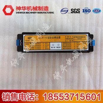 KTA17型安全耦合器