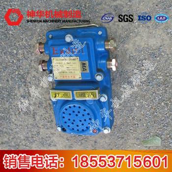 KXT127通讯声光信号装置
