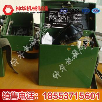 HCX-3便携式磁石电话