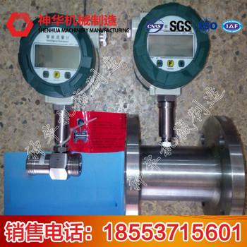 涡轮流量传感器