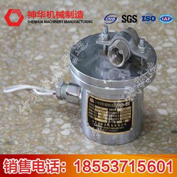 矿用隔爆型电动球阀