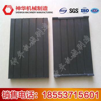 橡胶垫板价格 型号意义 产品特点