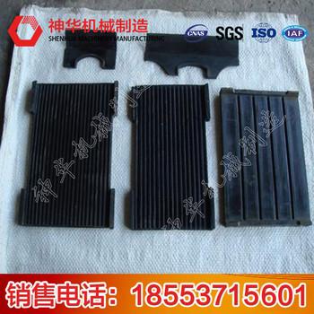 复合橡胶垫板价格 型号规格 技术参数