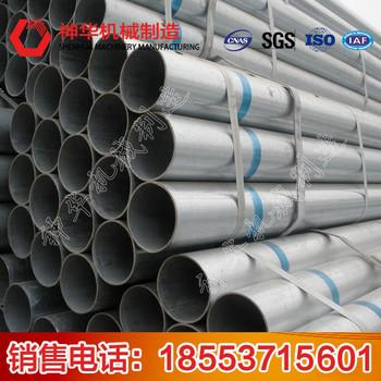 镀锌焊管神华机械 价格 产品规格
