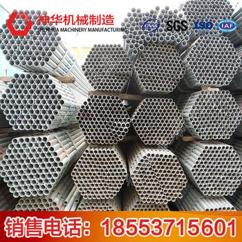 热镀锌钢管山东神华 型号意义 技术参数
