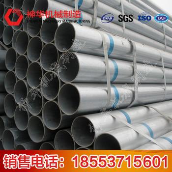 镀锌管神华厂家直供 价格行情 产品型号