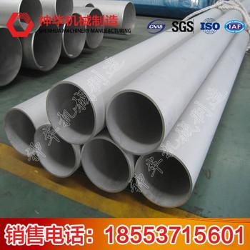 不锈钢焊管现货销售 价格 技术参数