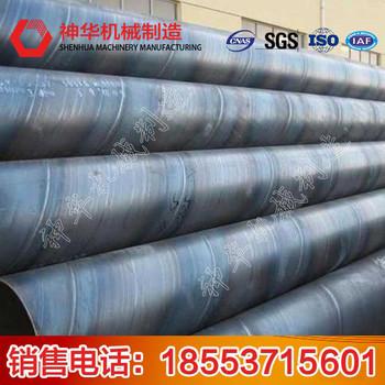 螺旋焊管工作原理 价格 技术参数