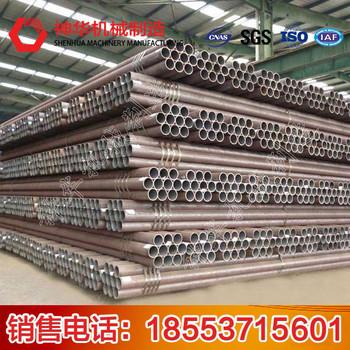 无缝钢管价格 工作原理 产品特点