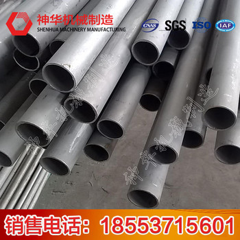 钢管价格 型号规格 技术参数