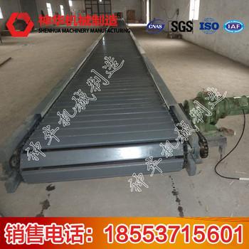 链板输送机价格 型号规格 技术参数