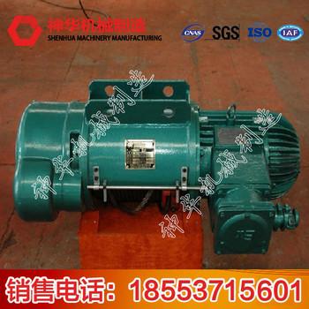 SHA型钢丝绳电动葫芦神华厂家直供 价格行情 产品型号