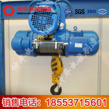 悬挂式钢丝绳电动葫芦现货销售 价格 技术参数