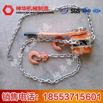 HSH-A 619 系列手扳葫芦工作原理 价格 技术参数