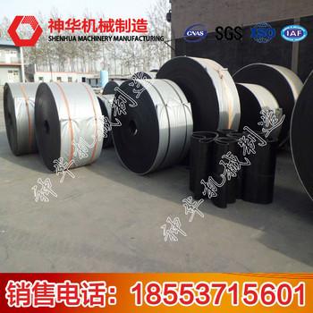 橡胶输送带价格 橡胶输送带厂家直供