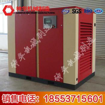 螺杆空压机现货销售 螺杆空压机价格 螺杆空压机技术参数
