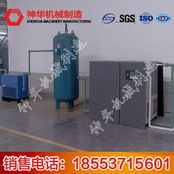 变频螺杆空压机工作原理 变频螺杆空压机价格