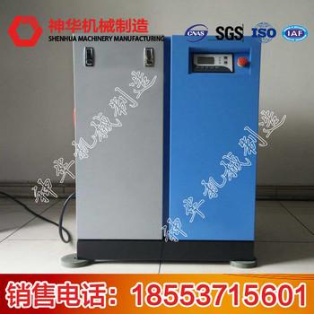 无油涡旋式空压机价格 无油涡旋式空压机型号意义