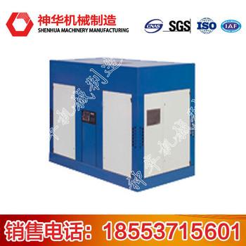 QS2系列空压机价格 QS2系列空压机厂家直供