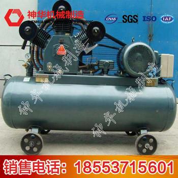 LG-4.5/10空压机价格 空压机型号规格 空压机技术参数