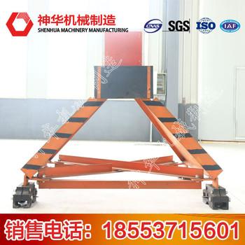 CDH-C系列插接式滑动挡车器山东神华 挡车器型号意义