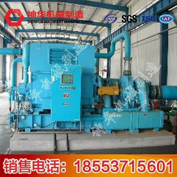 离心式空压机神华机械 离心式空压机价格 离心式空压机产品规格