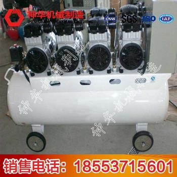 无油空压机工作原理 无油空压机价格 无油空压机技术参数