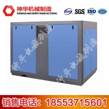 QS2系列空压机价格 QS2系列空压机工作原理 QS2系列空压机产品特点
