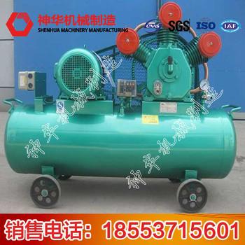 LG-4.5/10空压机价格 空压机型号意义 空压机产品特点