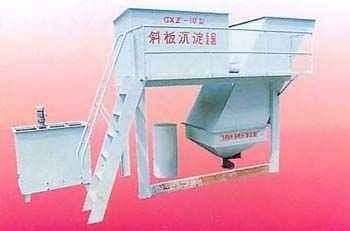 斜板沉淀装置