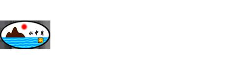 扬州市山明照明器材有限公司