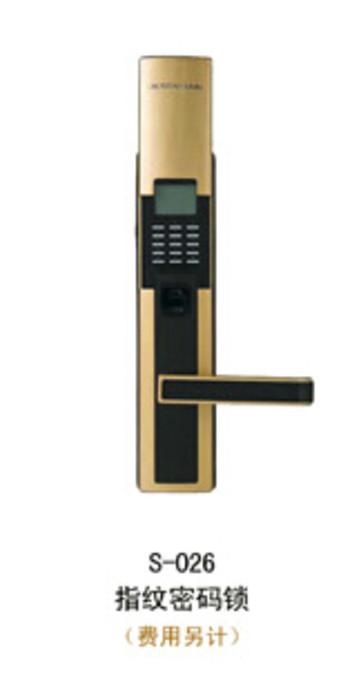 指纹密码锁5