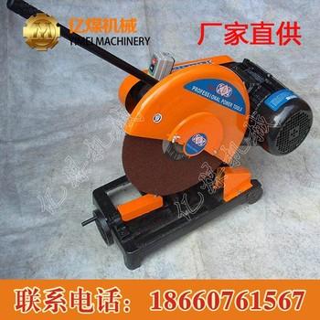 砂轮切割机 砂轮切割机参数 砂轮切割机直销  砂轮切割机特惠