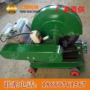 3GY-LD-400A砂轮切割机参数  3GY-LD-400A砂轮切割机价格  3GY-LD-400A砂轮切割机厂家直销