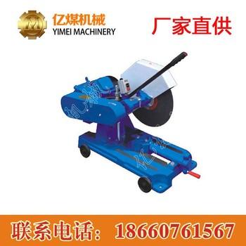 3KW砂轮切割机价格  3KW砂轮切割机参数  3KW砂轮切割机特惠