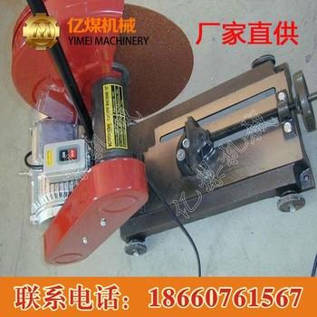 5.5KW砂轮切割机价格 5.5KW砂轮切割机参数  5.5KW砂轮切割机直销
